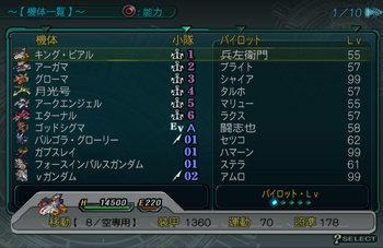 SRWZ53_001.jpg