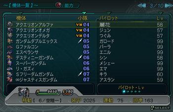 SRWZ53_003.jpg