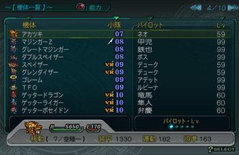 SRWZ53_004.jpg