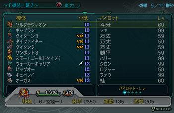 SRWZ53_005.jpg