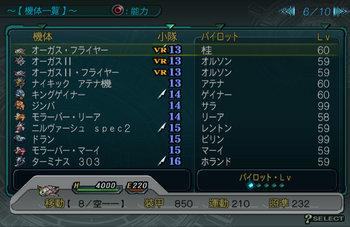 SRWZ53_006.jpg