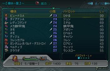 SRWZ53_008.jpg