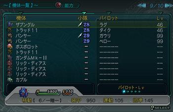 SRWZ53_009.jpg