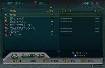 SRWZ53_010.jpg