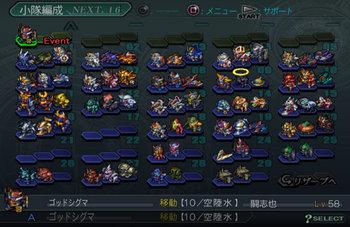 SRWZ53_011.jpg