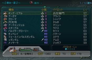 SRWZ54_001.jpg