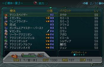 SRWZ54_002.jpg