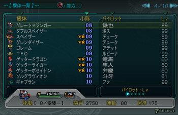 SRWZ54_004.jpg