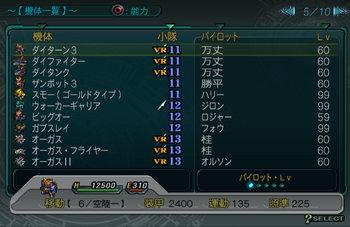 SRWZ54_005.jpg