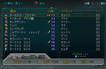 SRWZ54_006.jpg