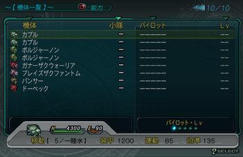 SRWZ54_010.jpg