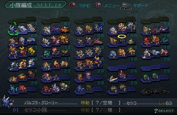 SRWZ54_011.jpg