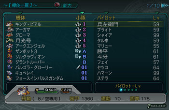 SRWZ55_001.jpg