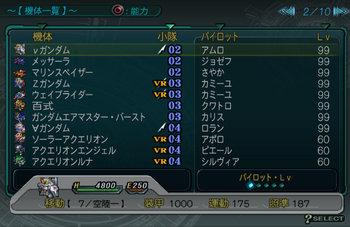 SRWZ55_002.jpg