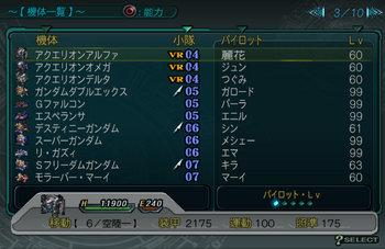 SRWZ55_003.jpg