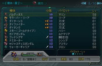 SRWZ55_005.jpg