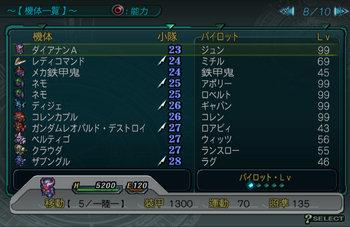 SRWZ55_008.jpg