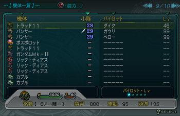 SRWZ55_009.jpg