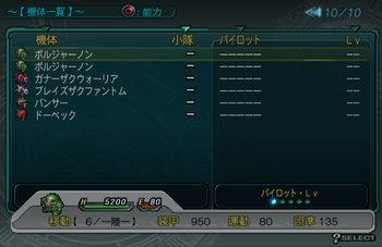 SRWZ55_010.jpg