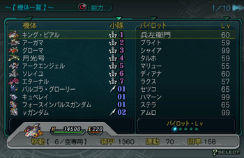SRWZ56_001.jpg