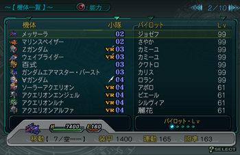SRWZ56_002.jpg