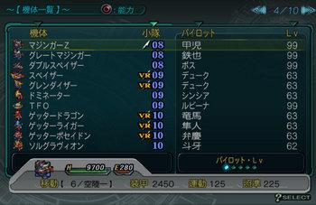 SRWZ56_004.jpg