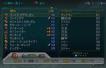 SRWZ56_005.jpg