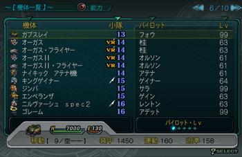 SRWZ56_006.jpg