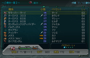 SRWZ56_007.jpg