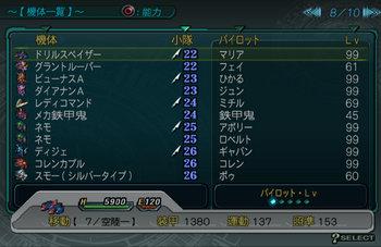SRWZ56_008.jpg