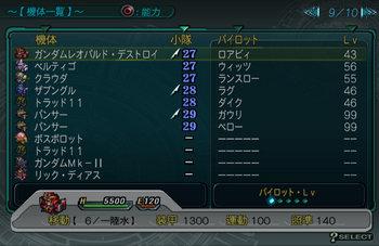 SRWZ56_009.jpg