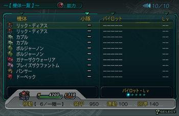 SRWZ56_010.jpg