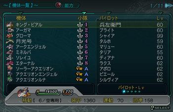 SRWZ57_001.jpg