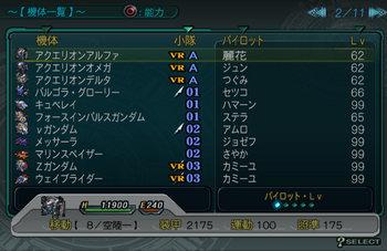 SRWZ57_002.jpg