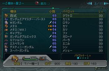 SRWZ57_003.jpg