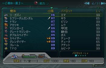 SRWZ57_004.jpg