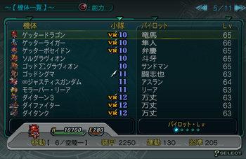 SRWZ57_005.jpg