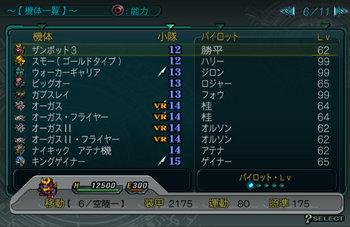 SRWZ57_006.jpg
