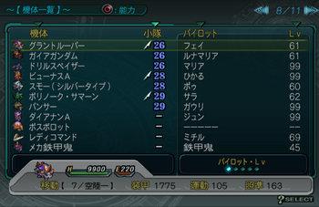 SRWZ57_008.jpg