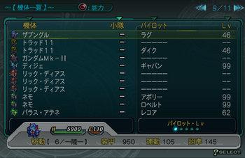 SRWZ57_009.jpg