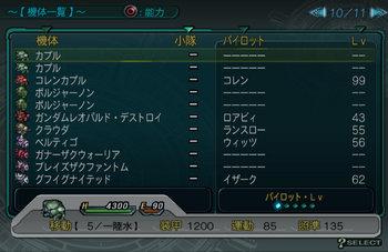 SRWZ57_010.jpg