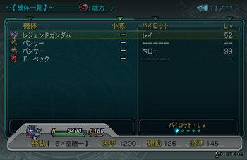 SRWZ57_011.jpg