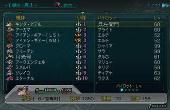 SRWZ58_001.jpg