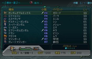 SRWZ58_003.jpg