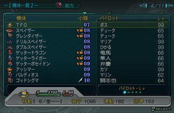SRWZ58_004.jpg