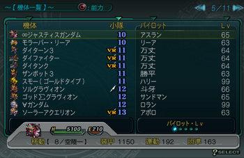 SRWZ58_005.jpg