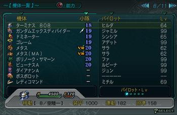 SRWZ58_008.jpg