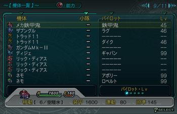 SRWZ58_009.jpg