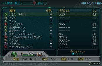SRWZ58_010.jpg