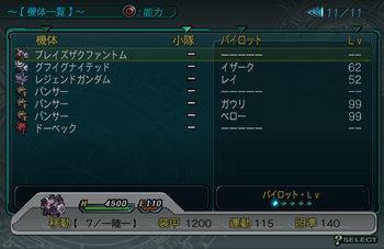 SRWZ58_011.jpg